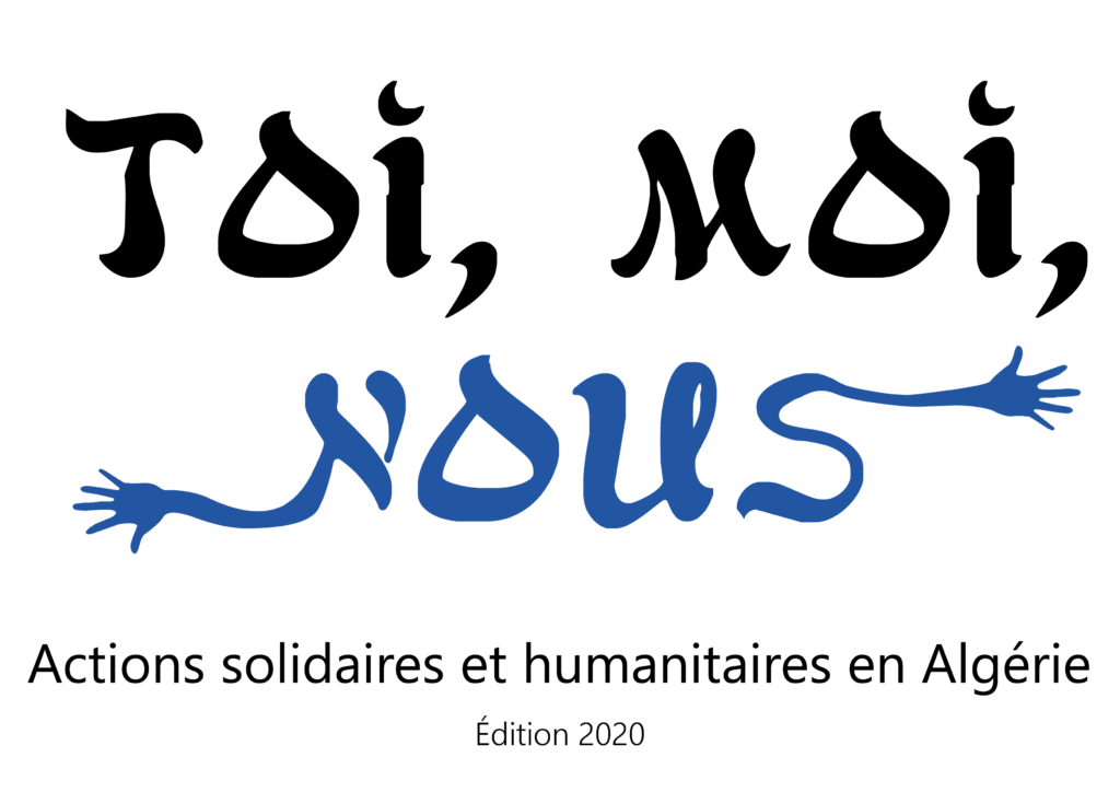 logo projet algerie